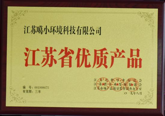 荣誉证书-(1)