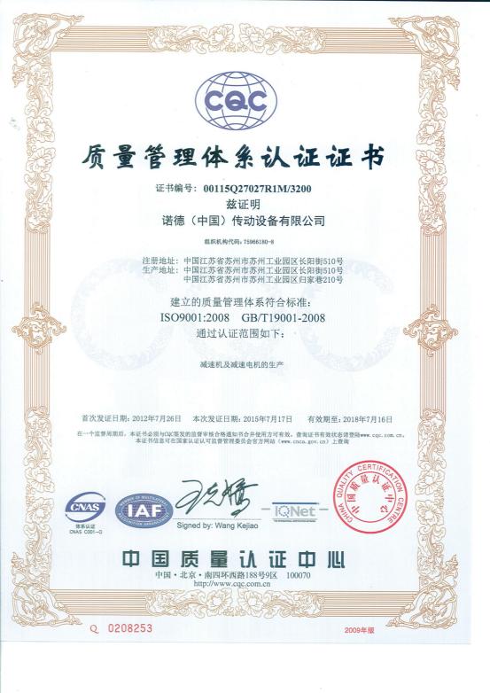 资质专利106