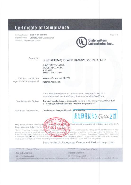 资质专利107