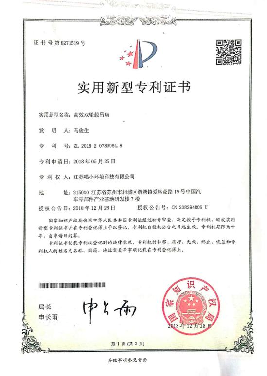 资质专利41