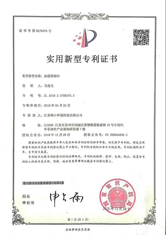 资质专利43
