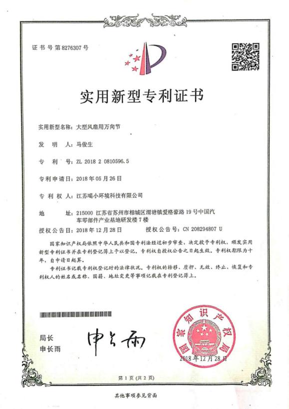 资质专利46
